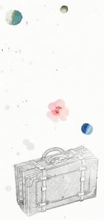 img_suitcase
