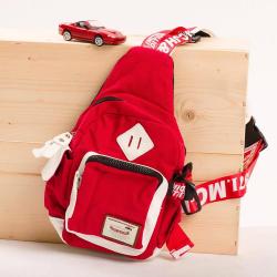Chlapčenský  crossbody batoh červený
