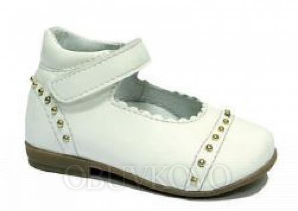 Dievčenské  balerínky RENBUT 13-1494 biele