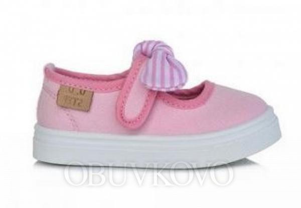 Dievčenské plátenky D.D.STEP CSG-106AM baby pink