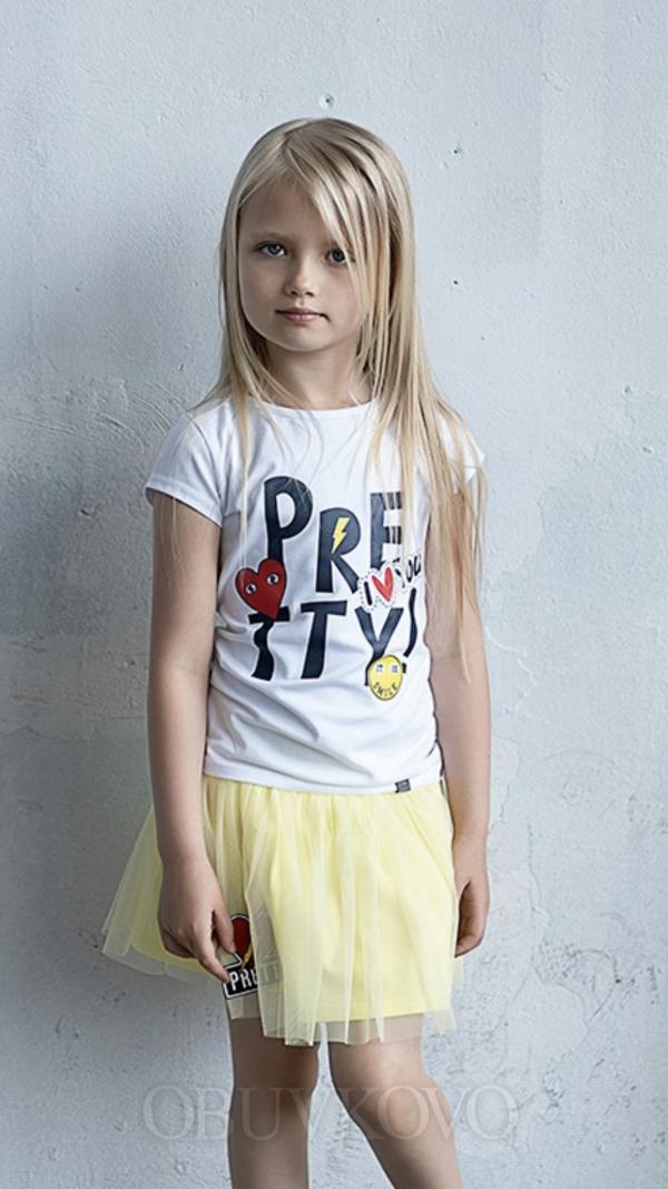 Dievčenská tylová sukňa žltá PRETTY