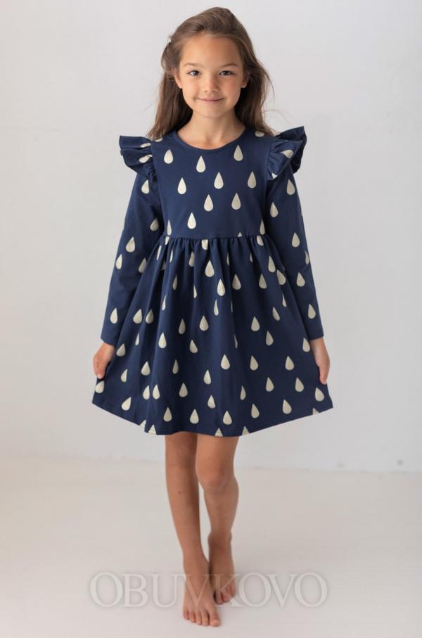 Dievčenské šaty tunika NAVY