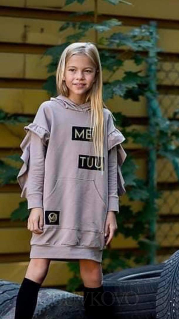 Dievčenské šaty tunika  s volánom MM 504 ME TUU beige