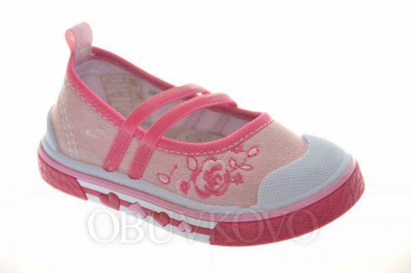 Detské plátené tenisky  PADINI 1803 pink